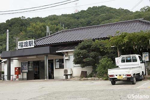 JR西日本・津山線、福渡駅の木造駅舎