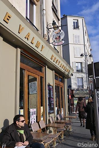 パリのオープンカフェ