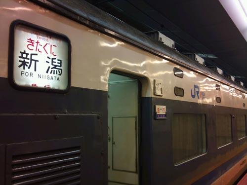 大阪発新潟行き夜行急行きたぐに乗車中!