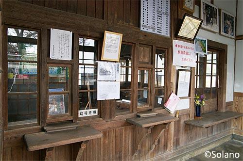 JR西日本・因美線、美作滝尾駅、昔のままの切符売場