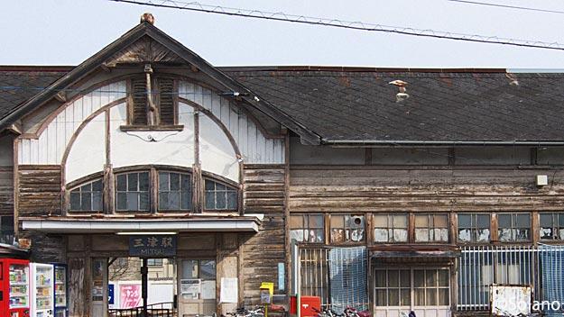 伊予鉄道・三津駅、古く趣き溢れる木造駅舎
