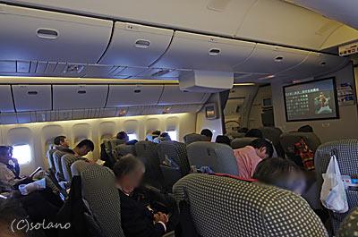 JAL国内線用B777-300、クラスJ客室