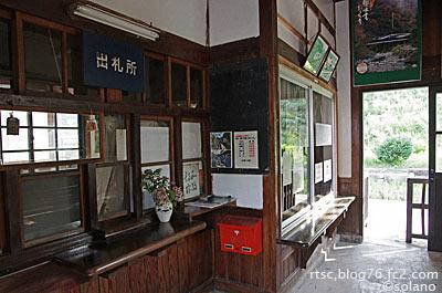 木次線・出雲八代駅、昔ながらの出札口と荷物窓口跡