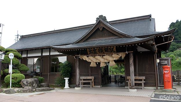 木次線、出雲大社を模した和風木造駅舎、出雲横田駅