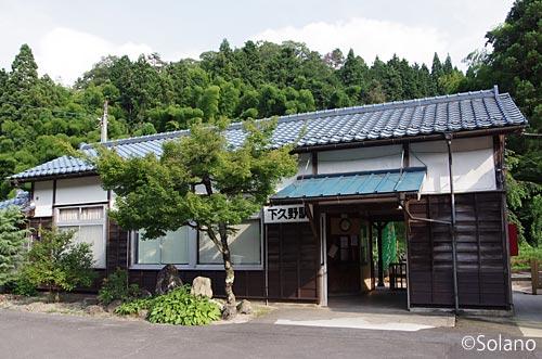木次線・下久野駅の素朴な木造駅舎