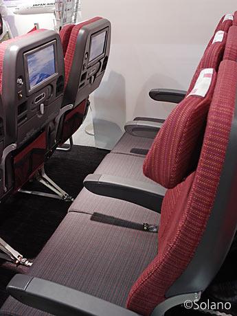 JALスカイスイート777、素晴らしいエコノミークラス座席