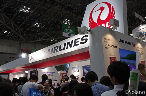 東京ビッグサイト・旅博、スカイスイート777が人気のJAL