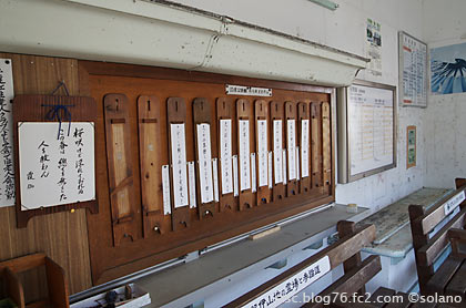 紀勢本線・江住駅、待合室に掲示された俳句