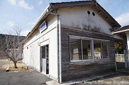 紀勢本線・紀伊有田駅、改修された木造駅舎