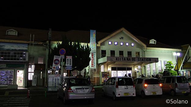 紀勢本線、堂々たる洋風木造駅舎・紀伊田辺駅