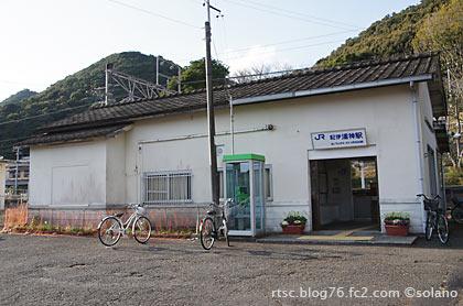 紀勢本線・紀伊浦神駅、モルタル壁の木造駅舎