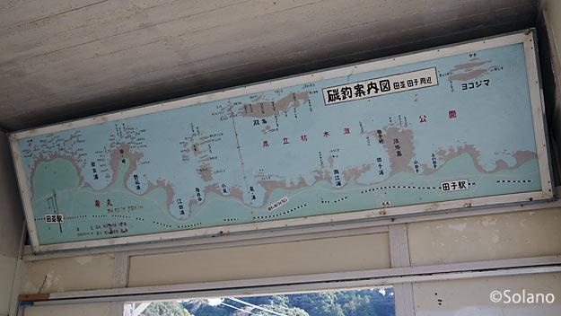 紀勢本線・田並駅待合室、古い磯釣り案内の地図