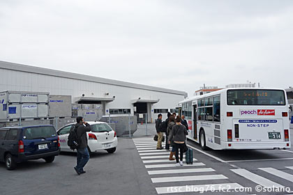 那覇空港LCCターミナル、メインターミナルへの連絡バス