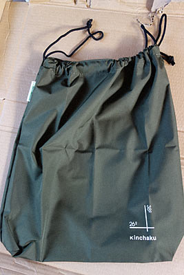 ルワンダ旅行対策のバッグ