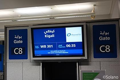 ドバイ国際空港、ルワンダ航空搭乗のC8搭乗口