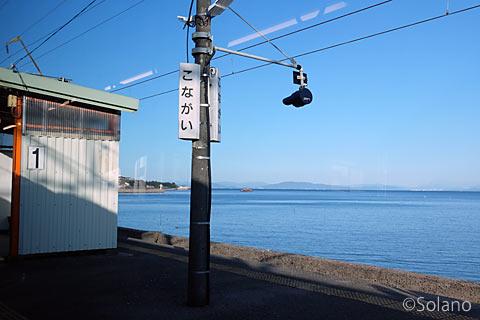 長崎本線、小長井駅停車中の有明海の車窓風景
