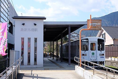 今は島原鉄道の終点・島原外港駅。島原港に近い。