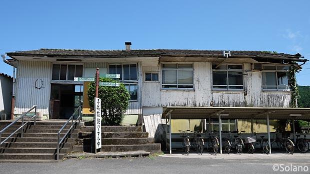 平成筑豊鉄道・田川線・崎山駅、戦後派の木造駅舎