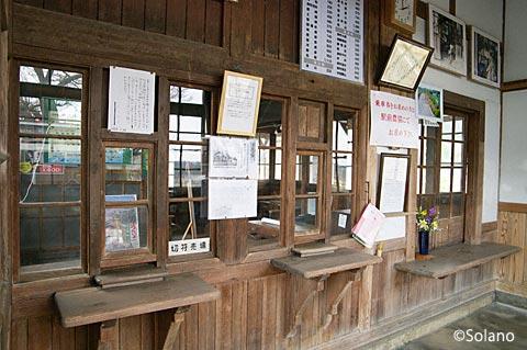 JR西日本・因美線・美作滝尾駅舎の窓口跡