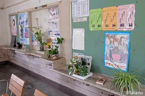 山陰本線・玉江駅の木造駅舎、独特な出札口のカウンター