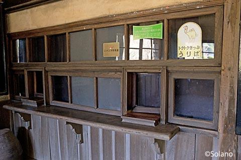 JR九州・肥薩線・矢岳駅の木造駅舎の切符売場跡