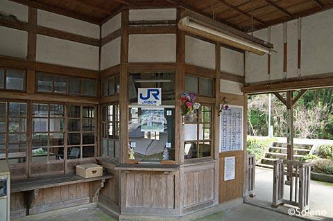 JR西日本・因美線・知和駅駅舎、美しい窓口跡