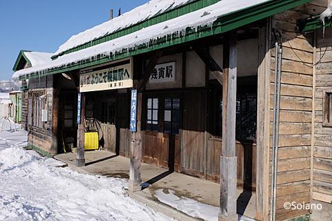 根室本線・幾寅駅、駅舎ホーム側