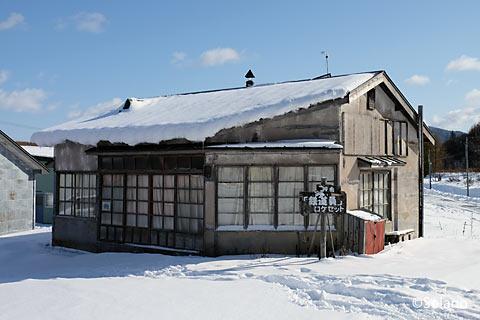 幾寅駅、鉄道員ロケのために作られた駅前商店のセット