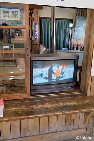 幾寅駅、待合室のTVで流れる鉄道員(ぽっぽや)の映像