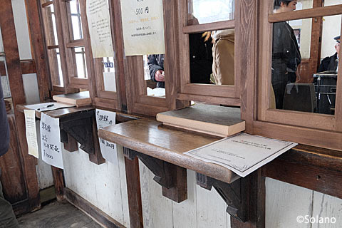 美作滝尾駅を参考にした沼牛駅舎の窓口