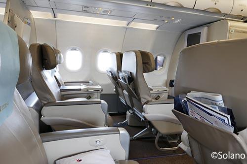 中国東方航空、セントレア線のA320のビジネスクラス