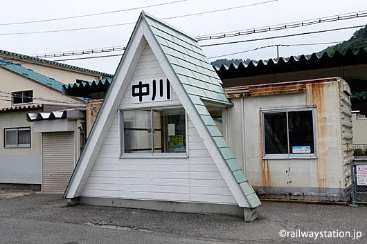 JR東日本・奥羽本線(山形線)・中川駅、貨車を流用した駅舎