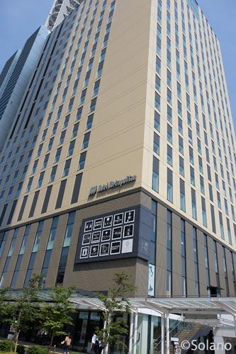 ホテルメトロポリタン・さいたま新都心、外観