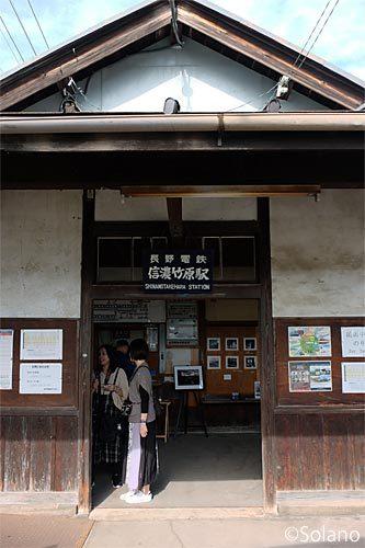 長野電鉄・信濃竹原駅、解放された扉