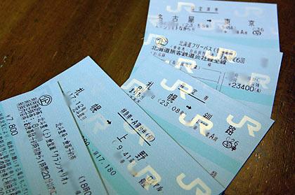 北斗星、北海道フリーパスetc...2008年夏旅行のJR切符