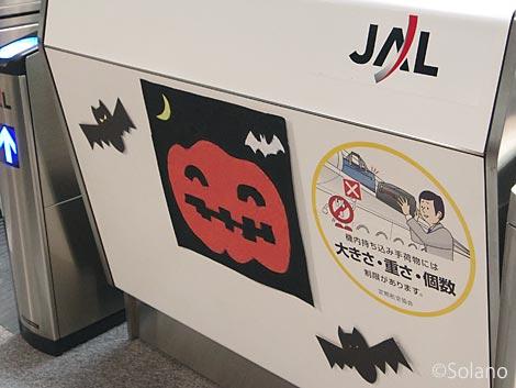 新千歳空港JAL搭乗口カウンター、ハロウィンの飾り