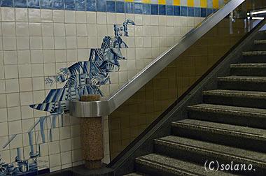 リスボンメトロ、カンポ・グランデ駅のアズレージョ
