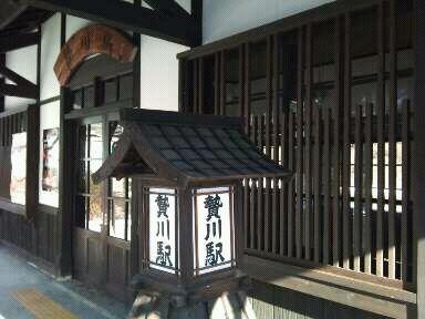 中央本線(中央西線)・贄川駅