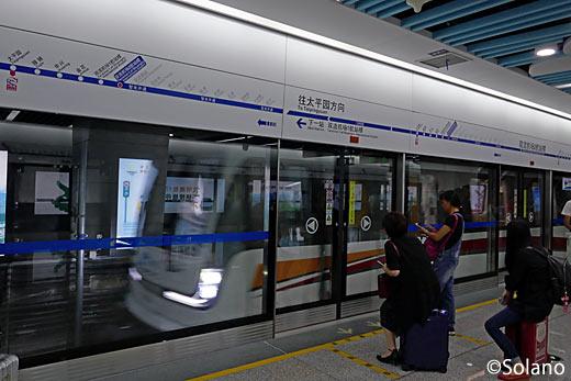 双流国際空港T2駅に入線した成都地下鉄10号線の車両
