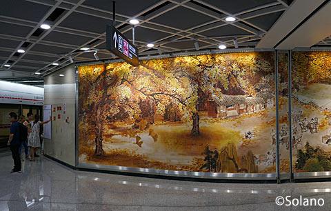 成都地下鉄・太平園駅の壁画「金色成都」