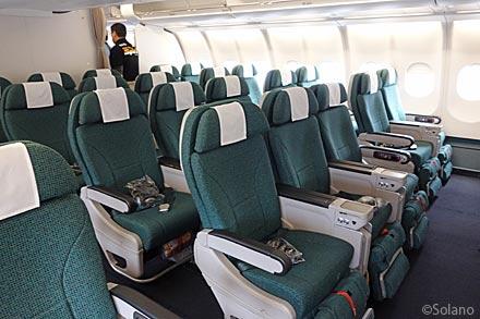 キャセイパシフィック航空、プレミアムエコノミークラスキャビン