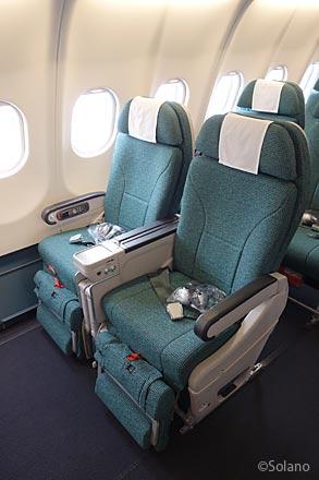 キャセイパシフィック航空、プレミアムエコノミークラス座席