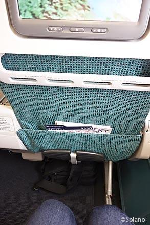 キャセイパシフィック航空、プレミアムエコノミークラス座席間隔