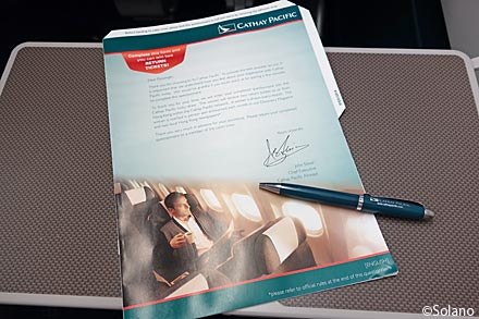キャセイパシフィック航空、機内アンケート