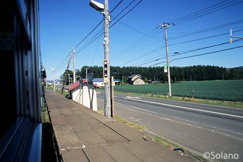 ちほく高原鉄道、穂波駅