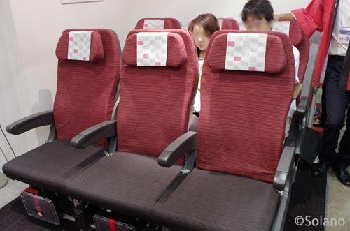 JALスカイスイート777エコノミークラス座席、スカイワイダー