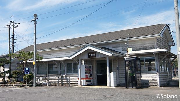取り壊し!?JR東海・高山本線・古井駅、大正築の木造駅舎