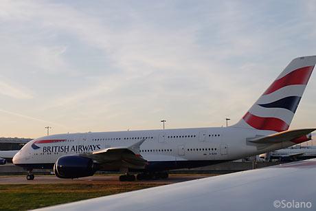 ロンドン・ヒースロー空港。ブリティッシュ・エアウェイズA380