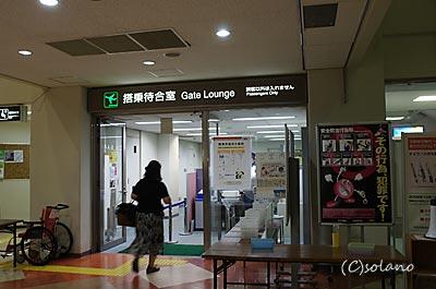 宮古空港、搭乗待合室前の保安検査場
