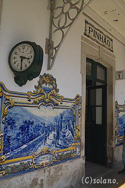 ポルトガル、アズレージョで有名なピニャオン駅